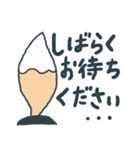 きつねのつねちゃん(個別スタンプ:40)