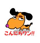 ダジャレでGO!!(個別スタンプ:2)