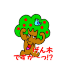 ダジャレでGO!!(個別スタンプ:5)