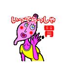 ダジャレでGO!!(個別スタンプ:7)
