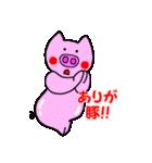 ダジャレでGO!!(個別スタンプ:8)