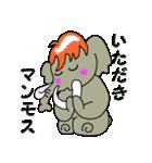 ダジャレでGO!!(個別スタンプ:9)