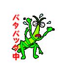 ダジャレでGO!!(個別スタンプ:14)