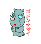 ダジャレでGO!!(個別スタンプ:18)