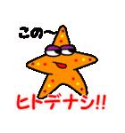 ダジャレでGO!!(個別スタンプ:21)