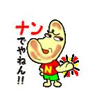 ダジャレでGO!!(個別スタンプ:25)
