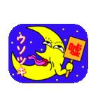 ダジャレでGO!!(個別スタンプ:26)