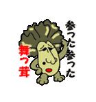 ダジャレでGO!!(個別スタンプ:28)
