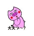 ダジャレでGO!!(個別スタンプ:30)