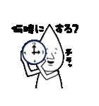 涙君の気ままな日常(個別スタンプ:05)