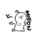 うちゅーぢん(個別スタンプ:2)