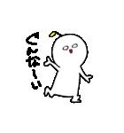 うちゅーぢん(個別スタンプ:3)