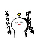 うちゅーぢん(個別スタンプ:5)