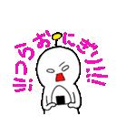 うちゅーぢん(個別スタンプ:7)