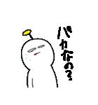 うちゅーぢん(個別スタンプ:9)