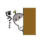 うちゅーぢん(個別スタンプ:10)