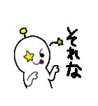 うちゅーぢん(個別スタンプ:11)