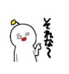 うちゅーぢん(個別スタンプ:12)