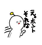 うちゅーぢん(個別スタンプ:13)