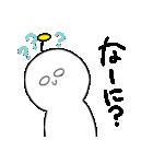 うちゅーぢん(個別スタンプ:14)
