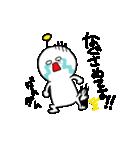 うちゅーぢん(個別スタンプ:17)