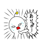 うちゅーぢん(個別スタンプ:22)
