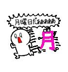 うちゅーぢん(個別スタンプ:23)