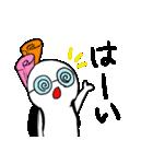 うちゅーぢん(個別スタンプ:29)