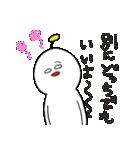 うちゅーぢん(個別スタンプ:30)