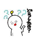 うちゅーぢん(個別スタンプ:31)