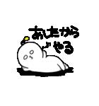 うちゅーぢん(個別スタンプ:33)