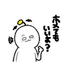 うちゅーぢん(個別スタンプ:34)