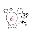 うちゅーぢん(個別スタンプ:35)