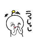 うちゅーぢん(個別スタンプ:37)