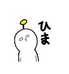 うちゅーぢん(個別スタンプ:38)