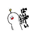 うちゅーぢん(個別スタンプ:39)
