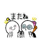 うちゅーぢん(個別スタンプ:40)