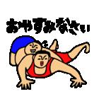 体育会系スタンプ2(個別スタンプ:05)
