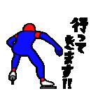 体育会系スタンプ2(個別スタンプ:10)