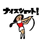 体育会系スタンプ2(個別スタンプ:16)