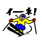 体育会系スタンプ2(個別スタンプ:17)