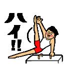 体育会系スタンプ2(個別スタンプ:19)