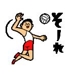 体育会系スタンプ2(個別スタンプ:22)