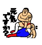 体育会系スタンプ2(個別スタンプ:29)