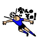 体育会系スタンプ2(個別スタンプ:31)