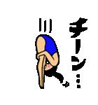 体育会系スタンプ2(個別スタンプ:35)