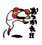 体育会系スタンプ2(個別スタンプ:36)