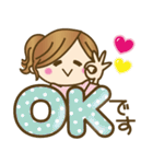 ゆるカジ女子♥5【らぶりーモード♥】(個別スタンプ:1)