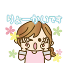 ゆるカジ女子♥5【らぶりーモード♥】(個別スタンプ:3)