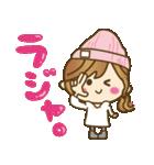 ゆるカジ女子♥5【らぶりーモード♥】(個別スタンプ:4)